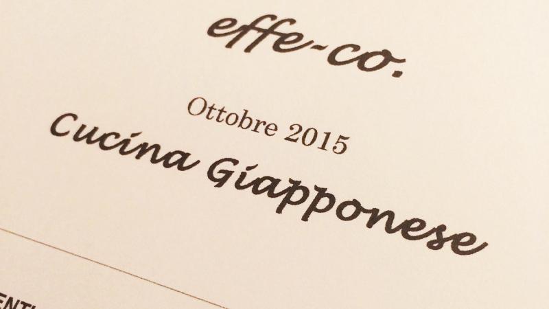 effe_italiano01